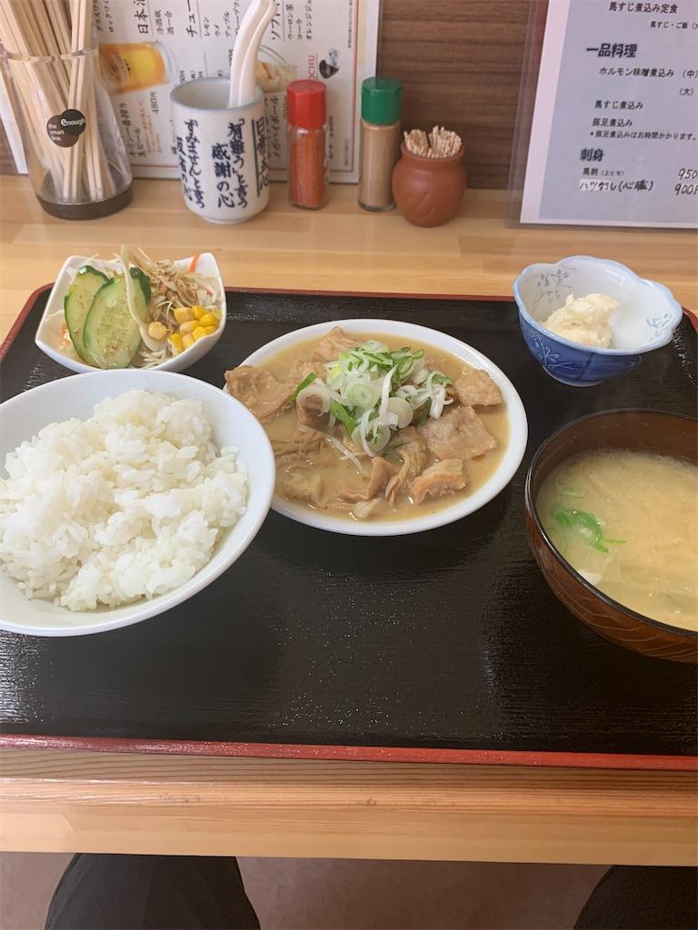 f:id:munakatatsuyoshi131:20200509132536j:image
