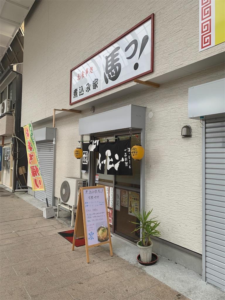 f:id:munakatatsuyoshi131:20200509132543j:image