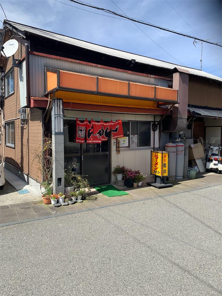 f:id:munakatatsuyoshi131:20200509133638j:image