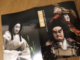 f:id:munakatayoko:20160906011110j:plain