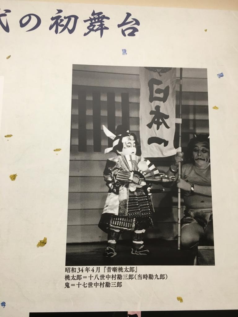 f:id:munakatayoko:20170204225538j:plain