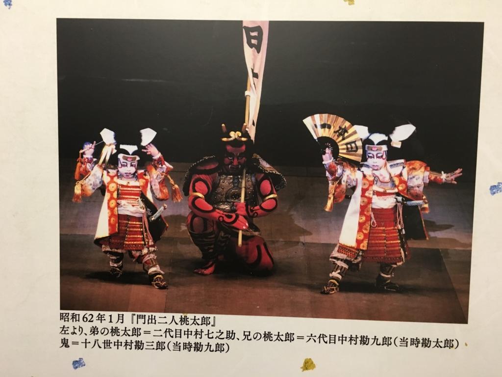 f:id:munakatayoko:20170204225602j:plain