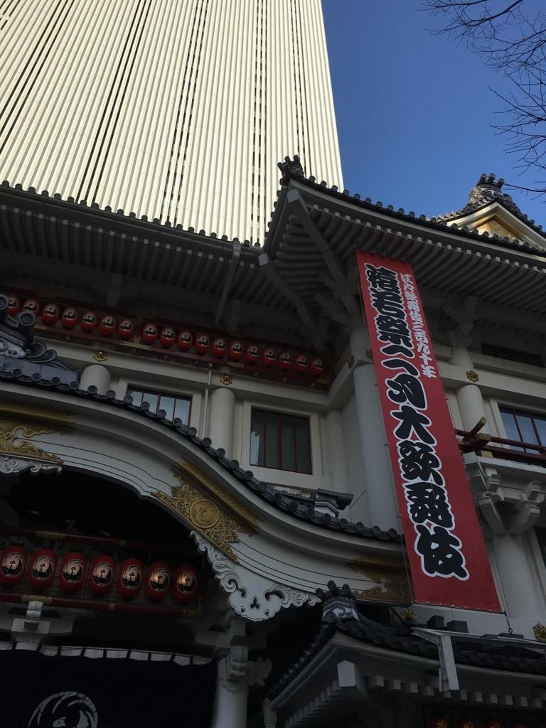f:id:munakatayoko:20170208215524j:plain