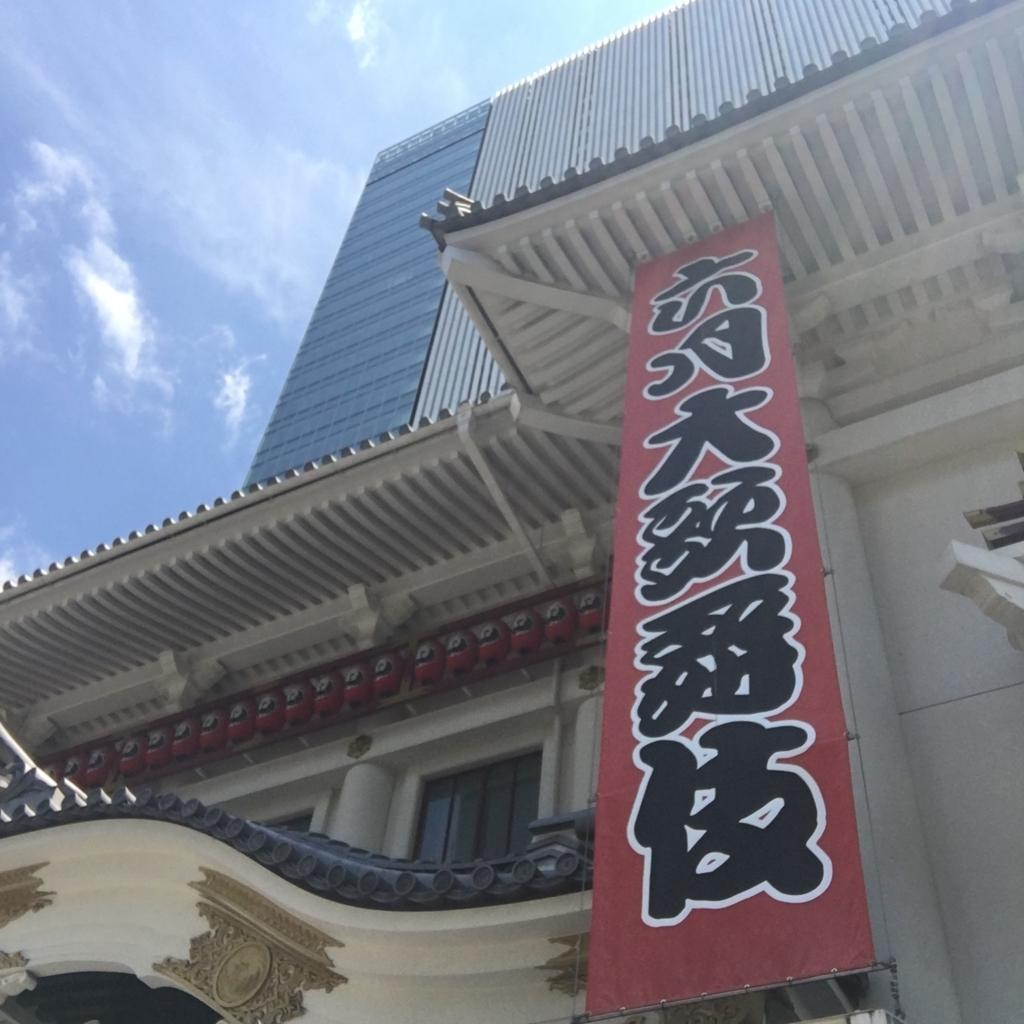 f:id:munakatayoko:20170605231343j:plain