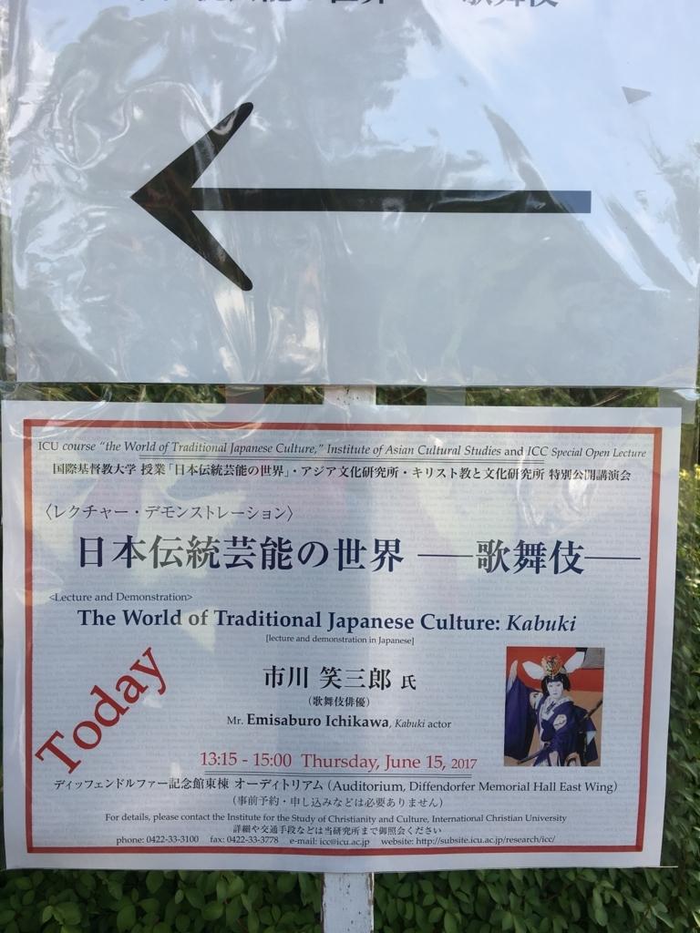 f:id:munakatayoko:20170615174847j:plain