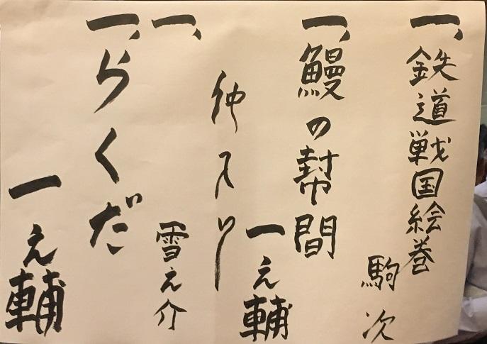 f:id:munakatayoko:20170622234601j:plain