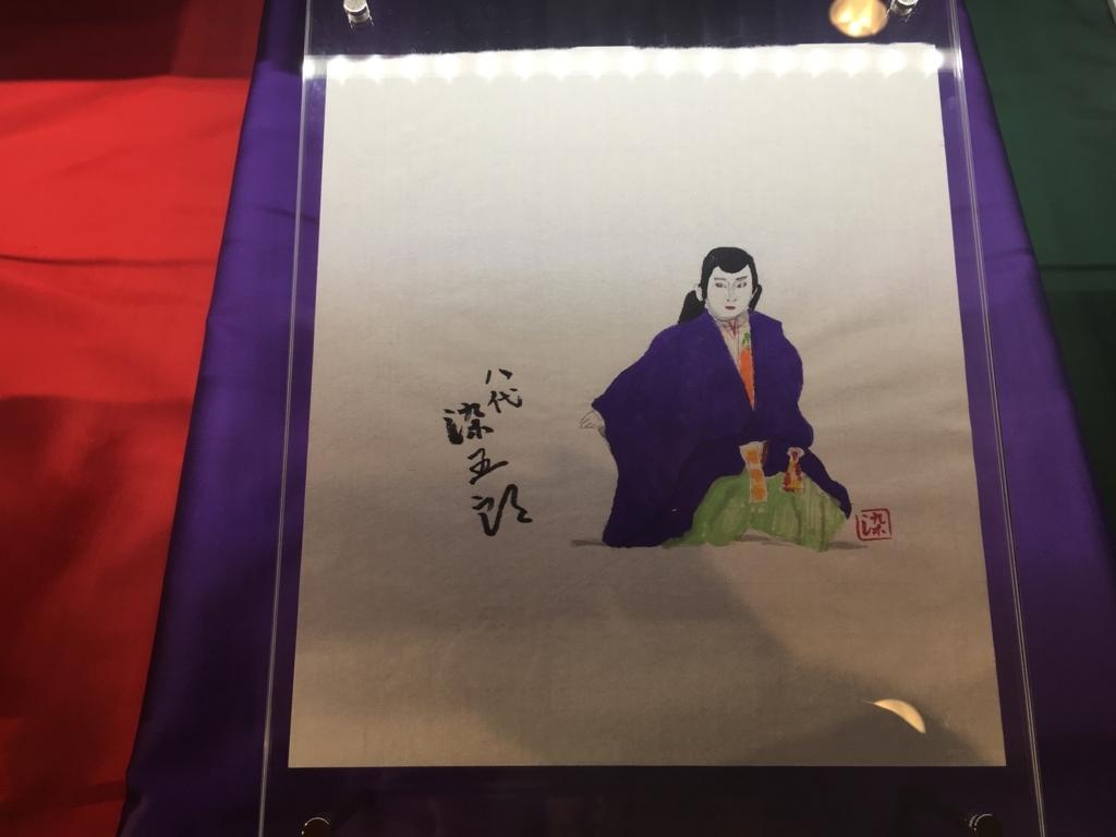 f:id:munakatayoko:20180109230206j:plain