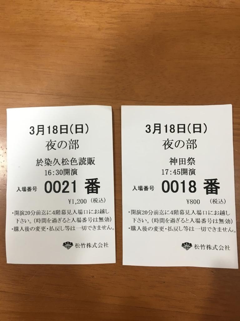 f:id:munakatayoko:20180321213345j:plain
