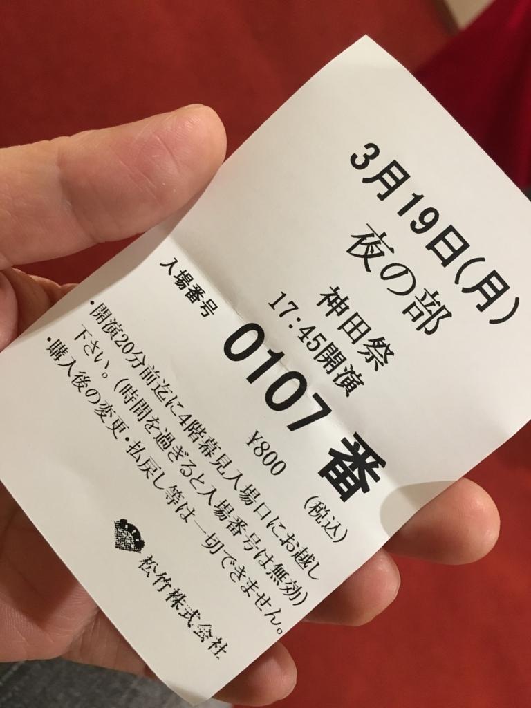 f:id:munakatayoko:20180321213440j:plain