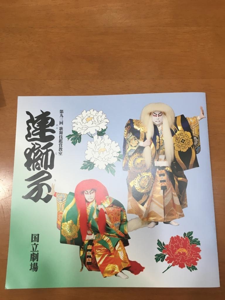 f:id:munakatayoko:20180603103950j:plain