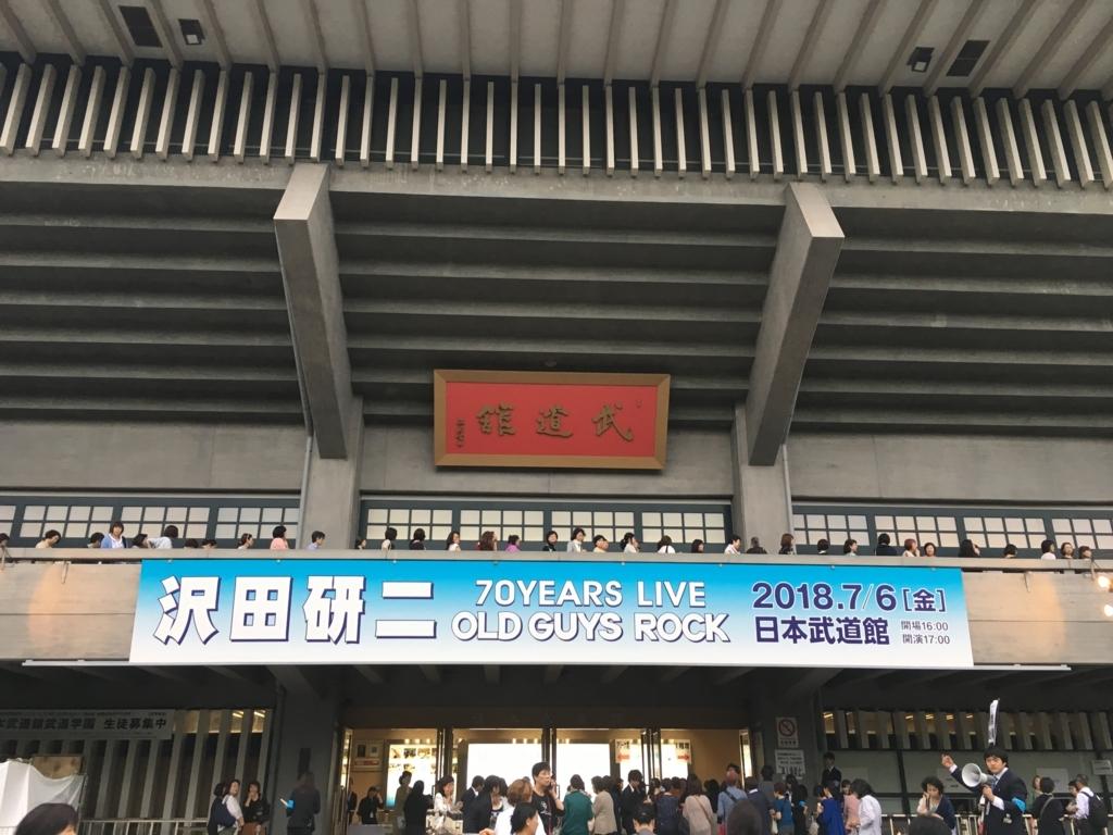 f:id:munakatayoko:20180709221133j:plain