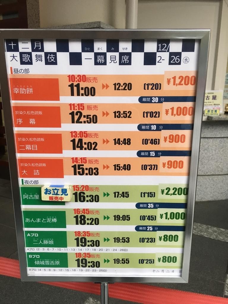 f:id:munakatayoko:20181216104834j:plain