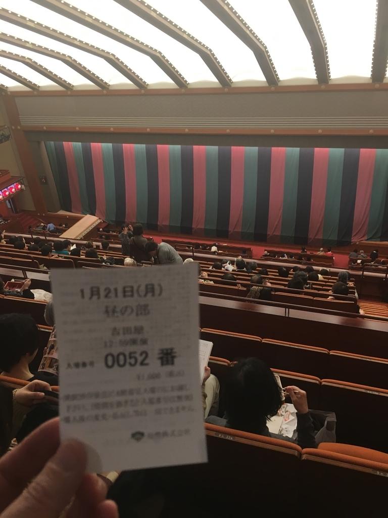 f:id:munakatayoko:20190121201250j:plain