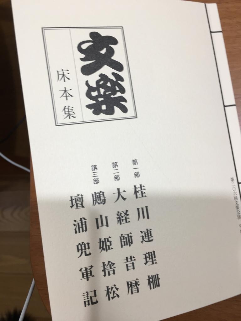 f:id:munakatayoko:20190209135833j:plain