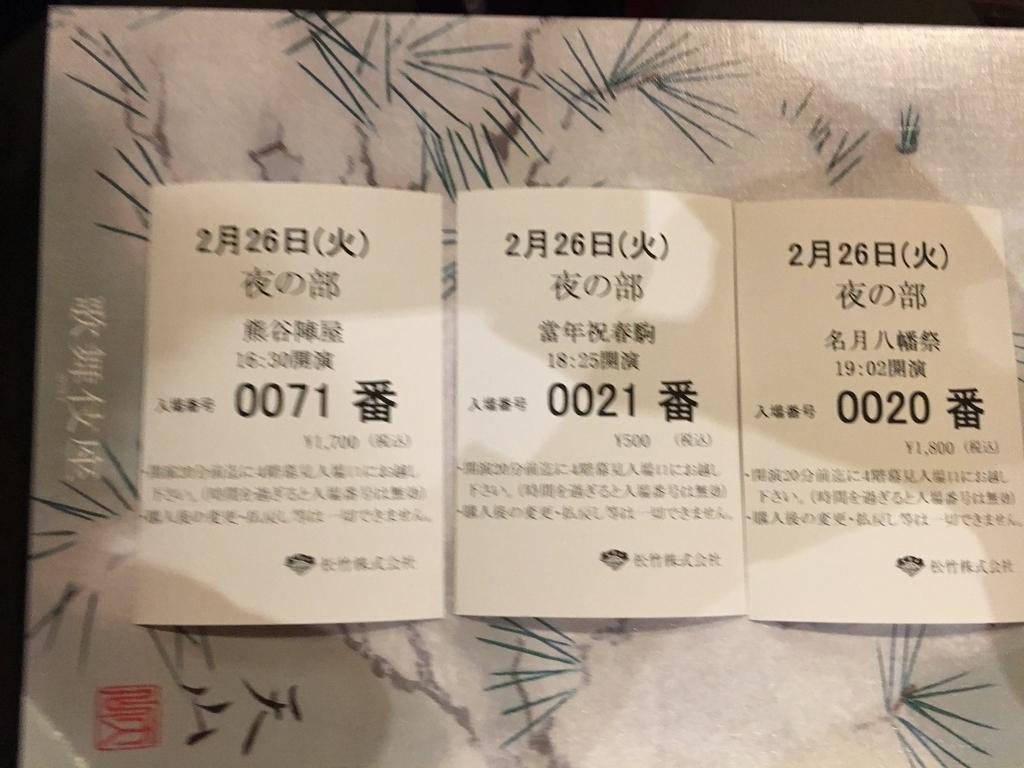 f:id:munakatayoko:20190227160542j:plain