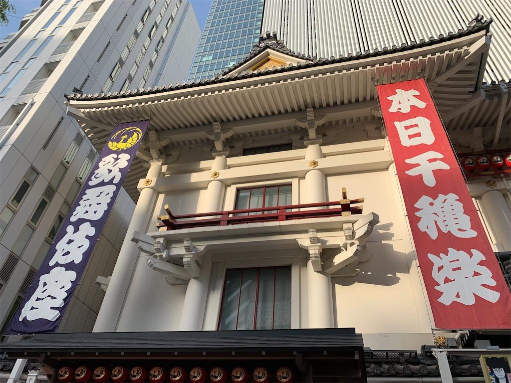 f:id:munakatayoko:20210330105120j:image
