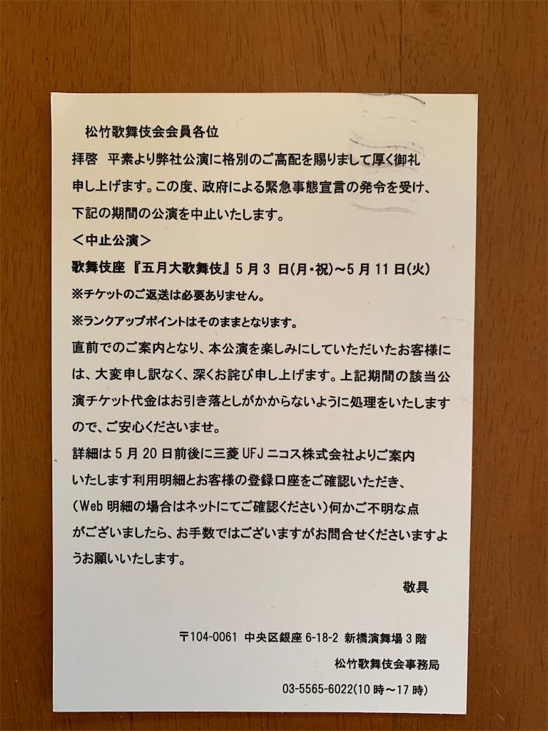f:id:munakatayoko:20210430145607j:image