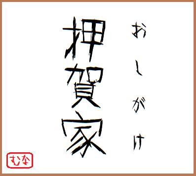 f:id:munana-677:20191125191606p:plain
