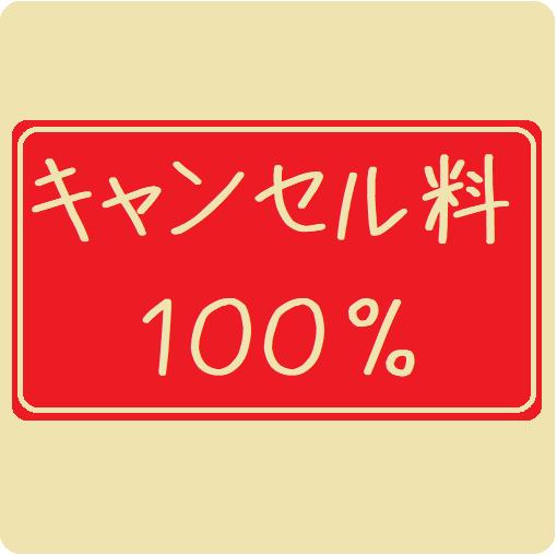 f:id:munana-677:20200429185046p:plain