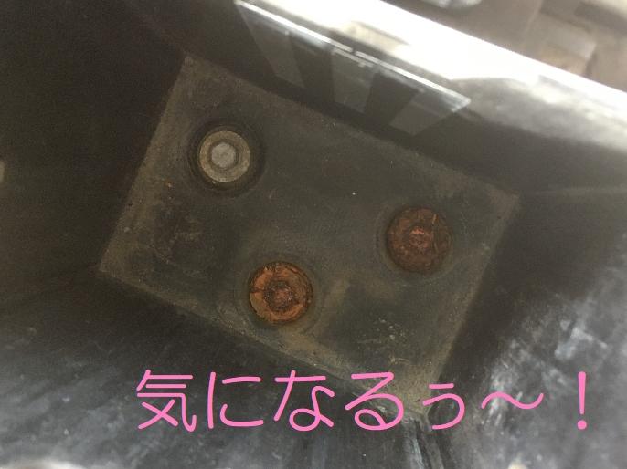 f:id:munana-677:20210811184123j:plain