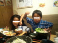 f:id:munchy:20120828233947j:image:medium