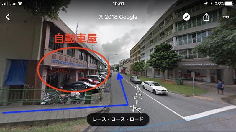 https://cdn-ak.f.st-hatena.com/images/fotolife/m/munemakun/20180912/20180912204902.jpg