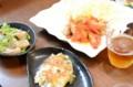 ホタテとトマトのサラダ、大和芋のかき揚げ風