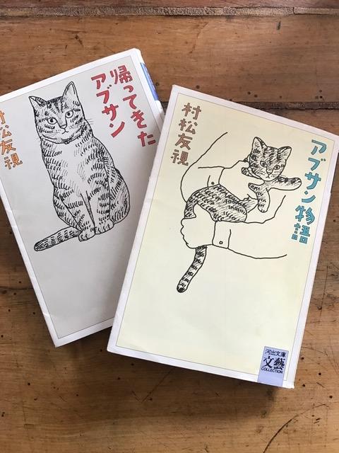 f:id:muni_hitomi:20170221211338j:plain