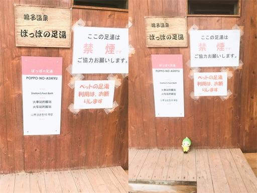 f:id:muni_jump:20190313205852j:image