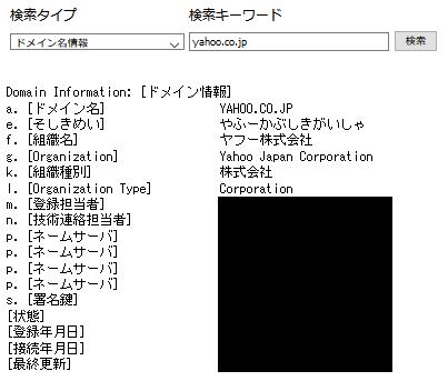 f:id:munibus:20200524093546p:plain