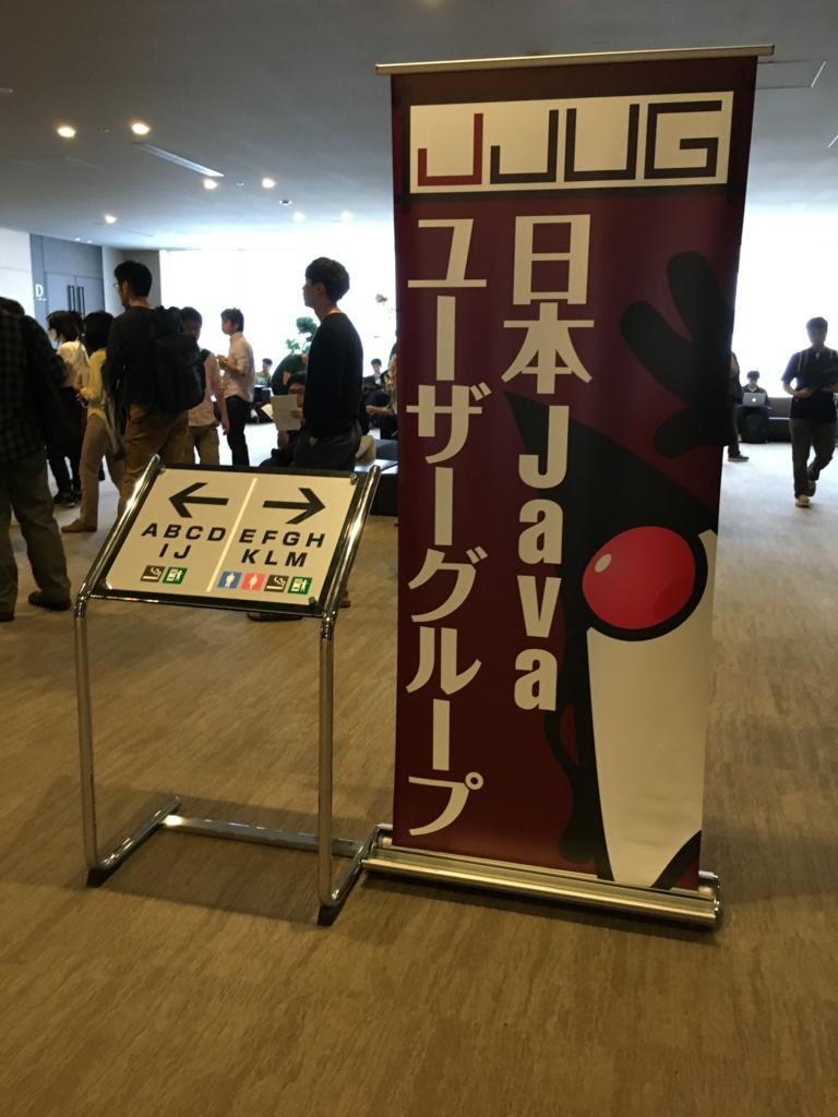 f:id:munieru_jp:20170526235108j:plain