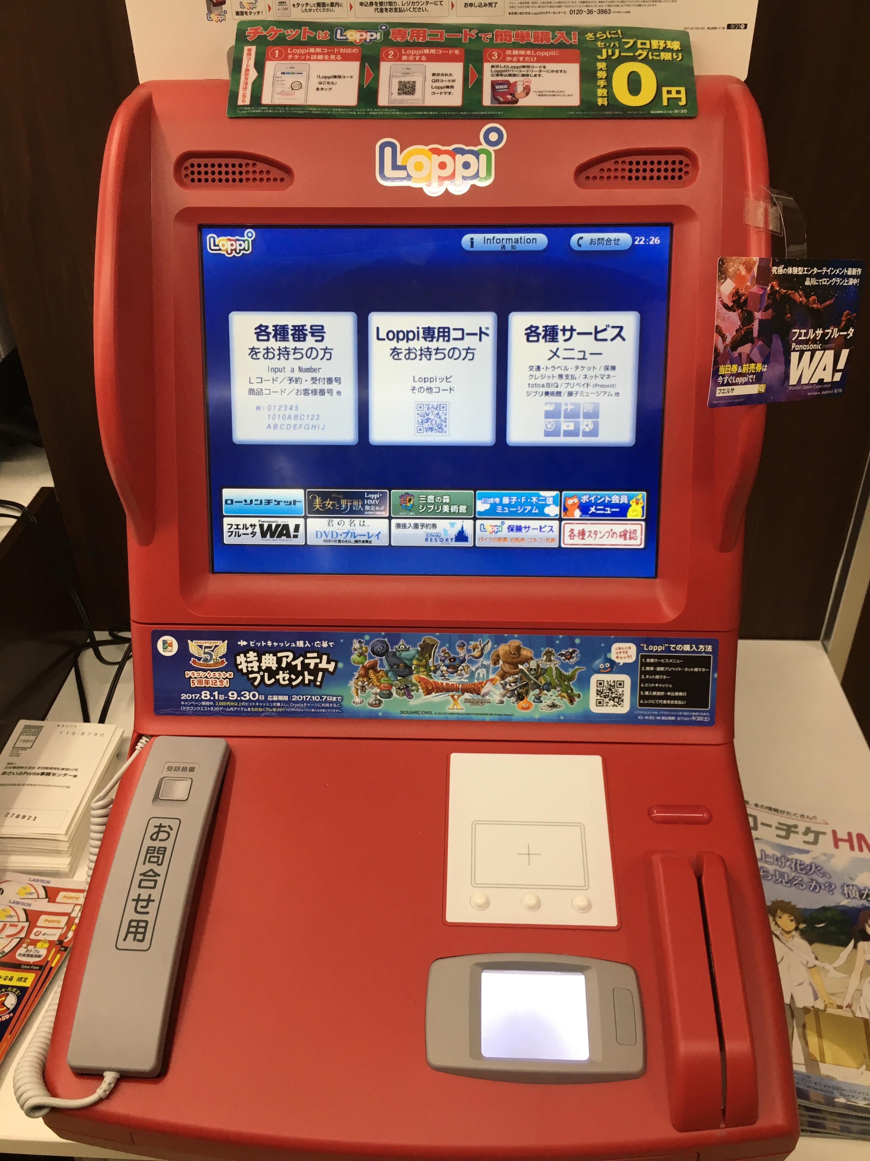 f:id:munieru_jp:20170917224440j:plain