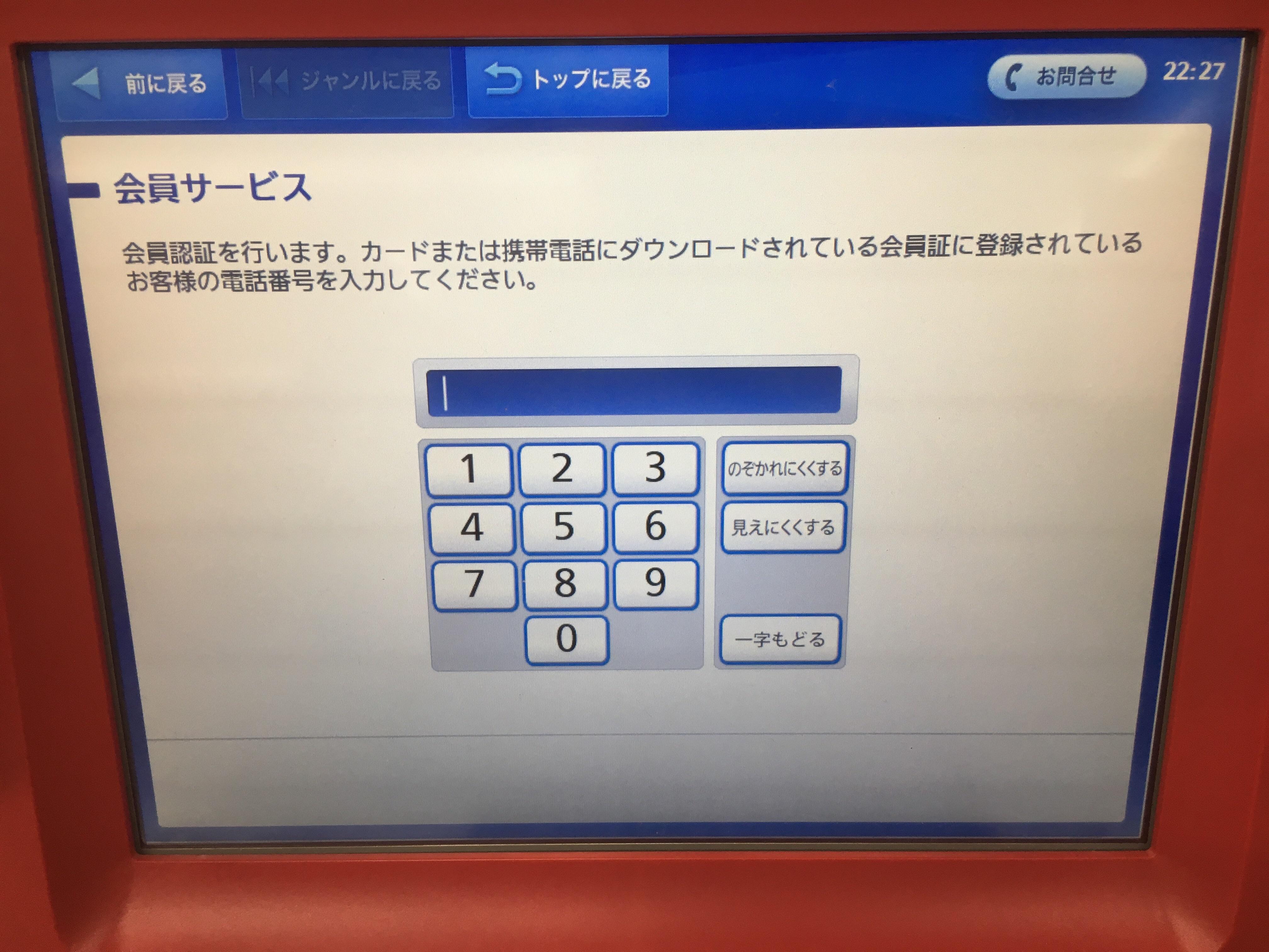 f:id:munieru_jp:20170919093728j:plain