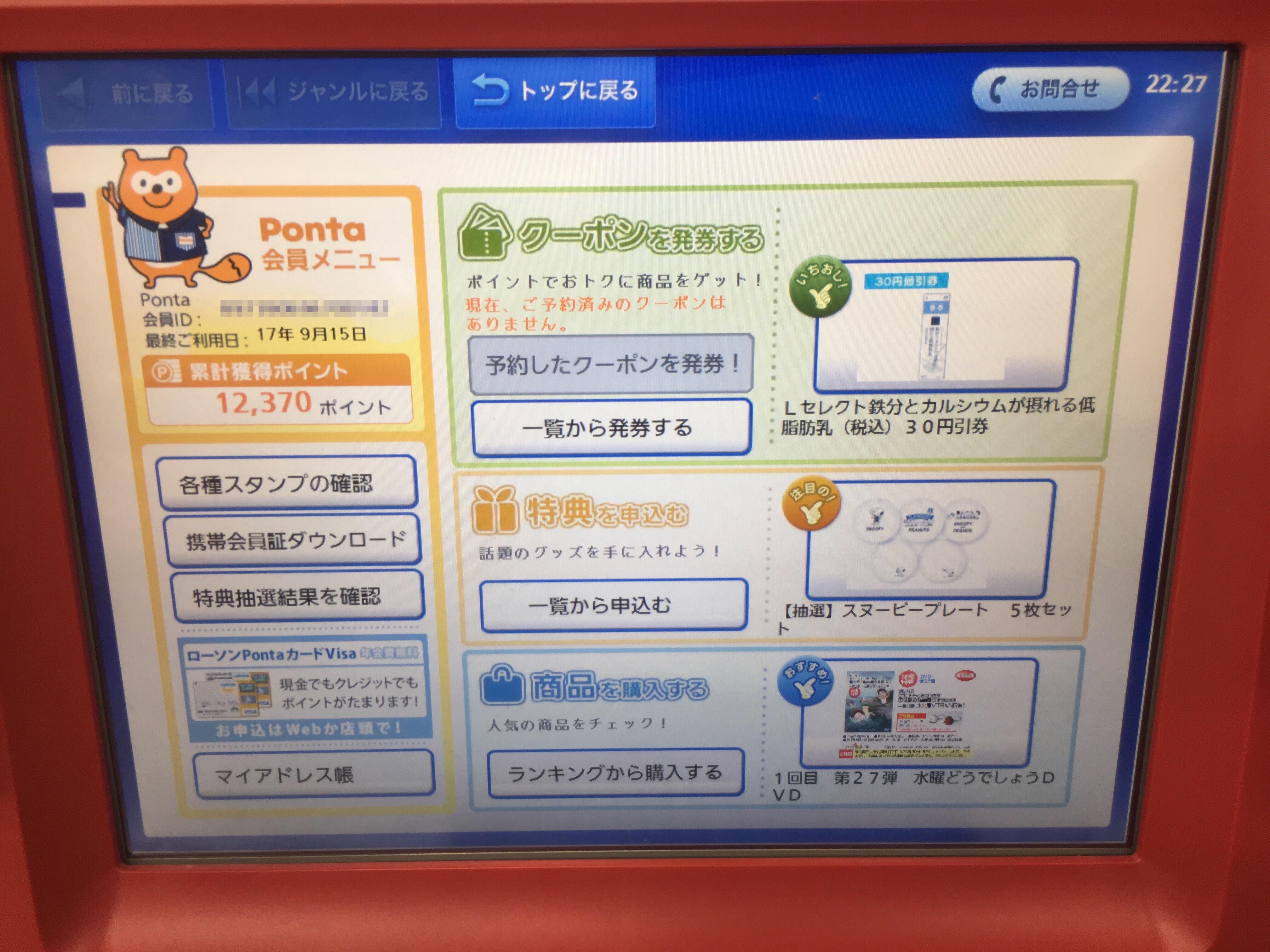f:id:munieru_jp:20170919093738j:plain