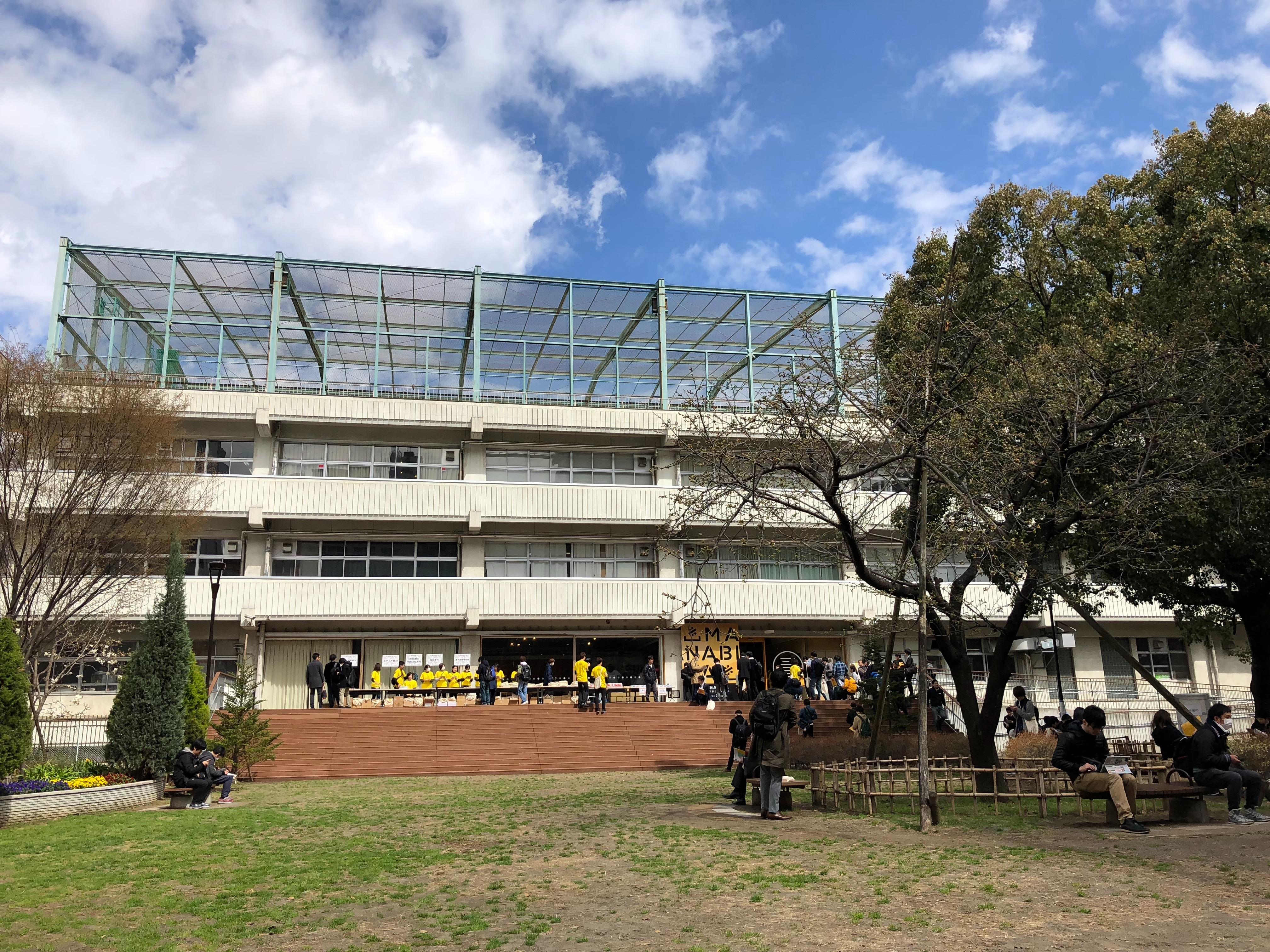 f:id:munieru_jp:20180324175126j:image