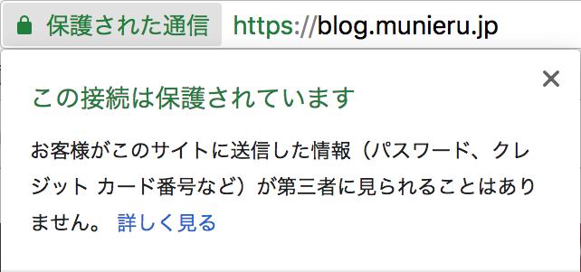 f:id:munieru_jp:20180614221726p:plain