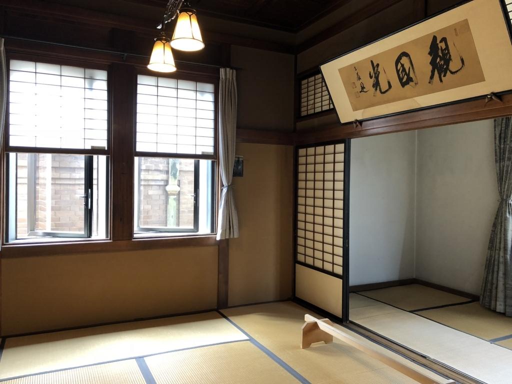 f:id:munieru_jp:20180716154056j:plain