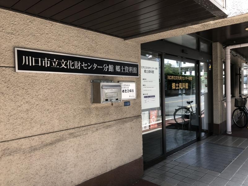 f:id:munieru_jp:20180716155034j:plain