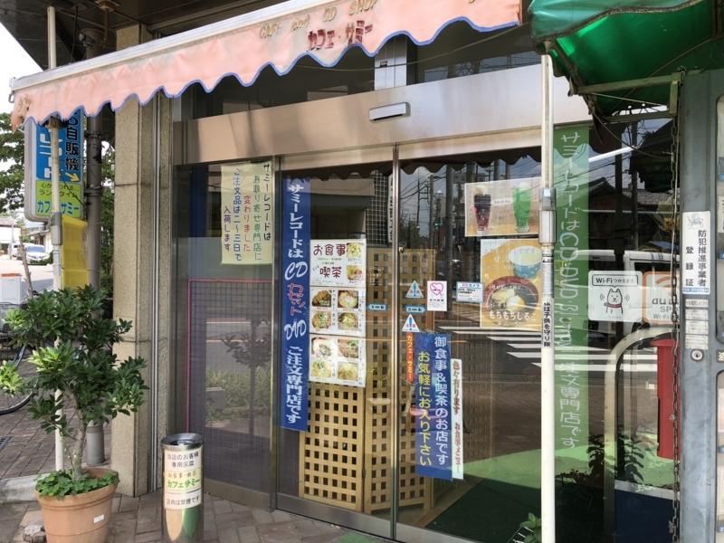 f:id:munieru_jp:20180716155045j:plain