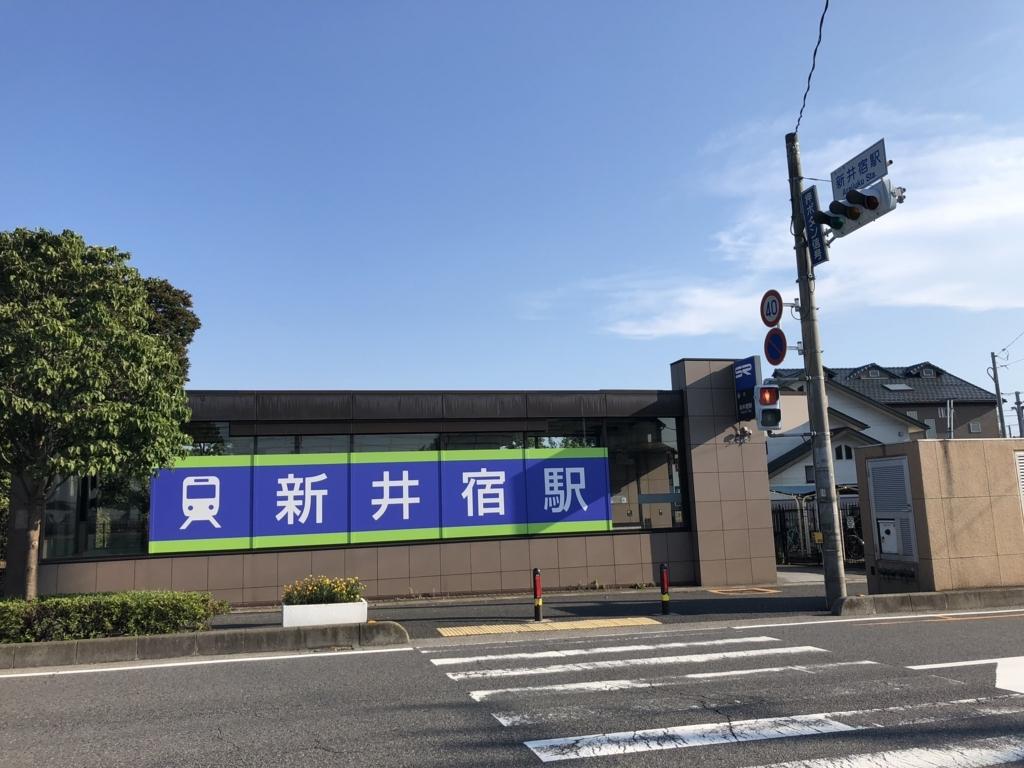 f:id:munieru_jp:20180716160139j:plain