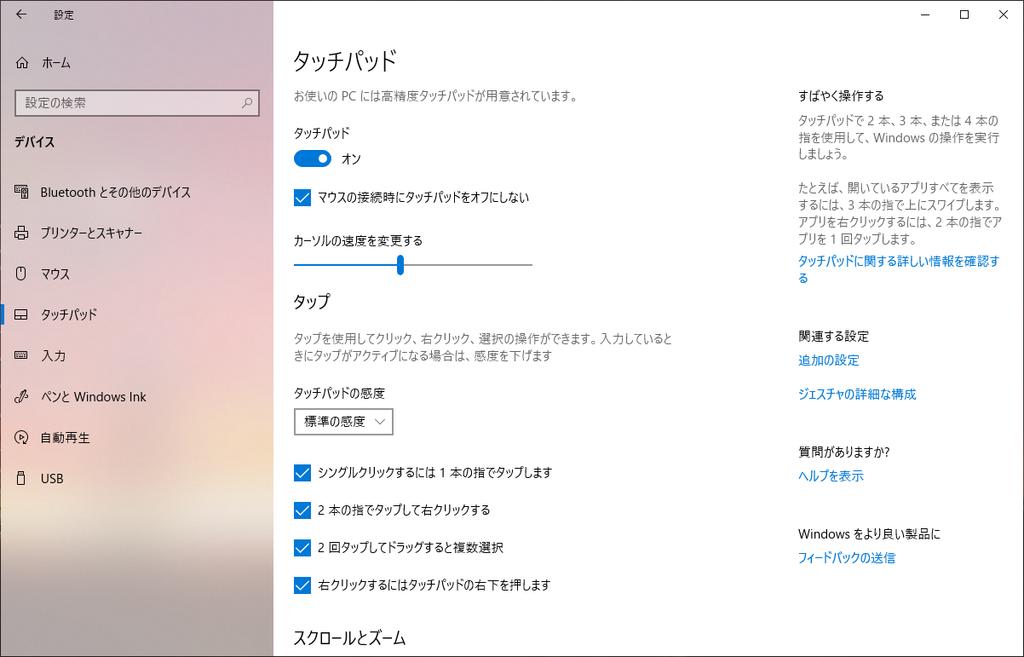 f:id:munieru_jp:20181031222736p:plain