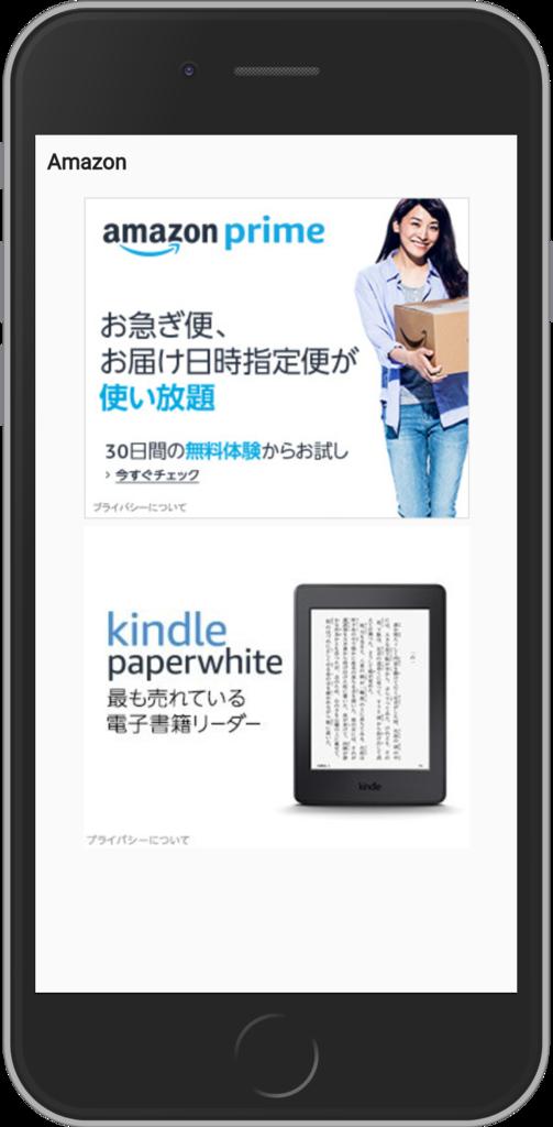 f:id:munieru_jp:20181124043011p:plain