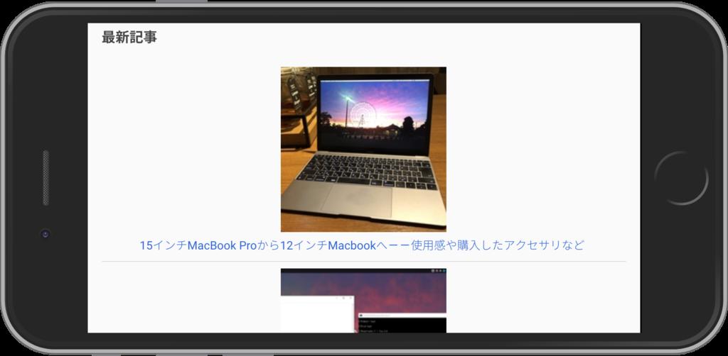 f:id:munieru_jp:20181124111334p:plain