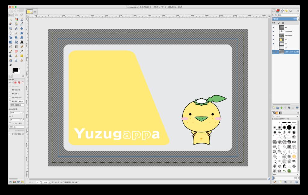 f:id:munieru_jp:20190224213146p:plain