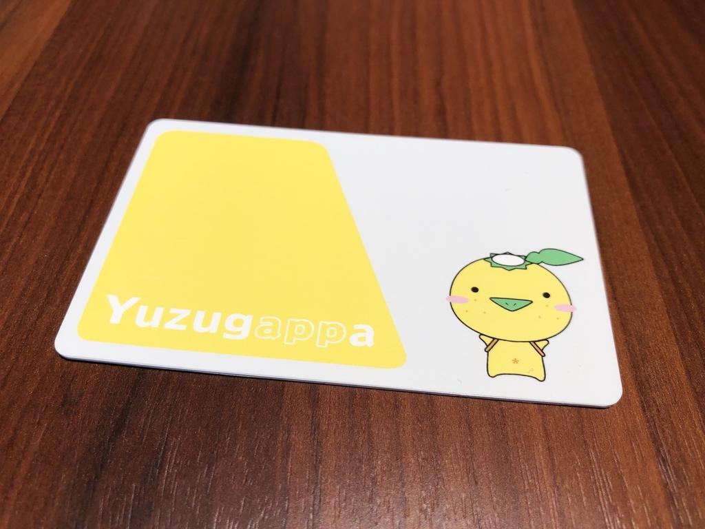 f:id:munieru_jp:20190225095854j:plain