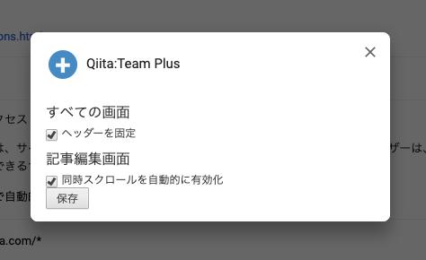 f:id:munieru_jp:20190512232211p:plain