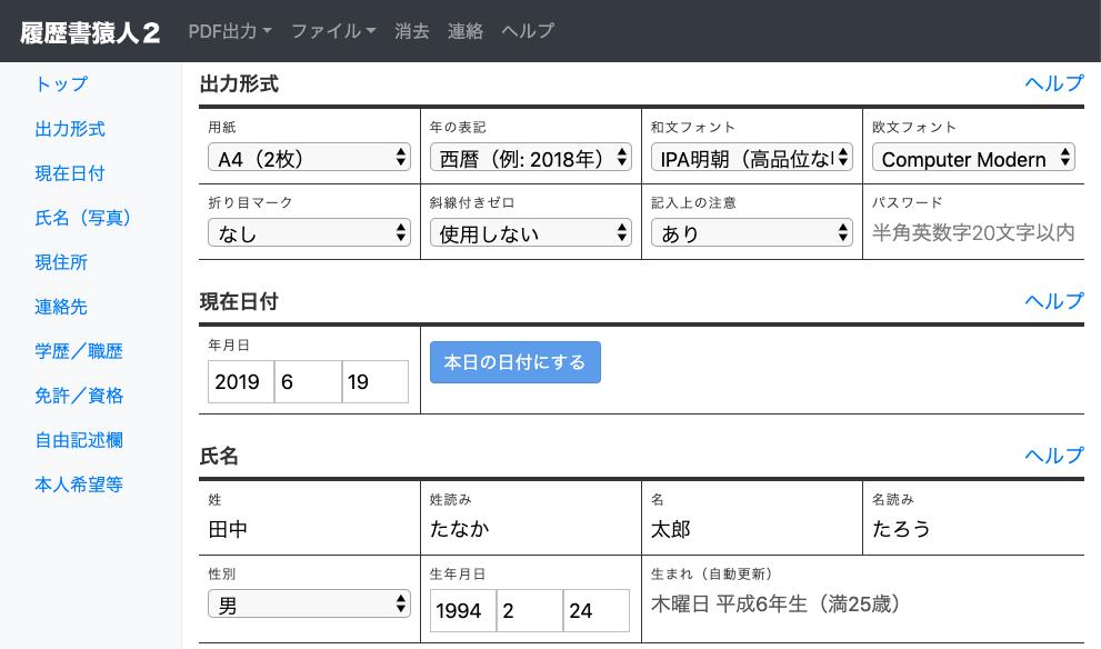 f:id:munieru_jp:20190619131221p:plain