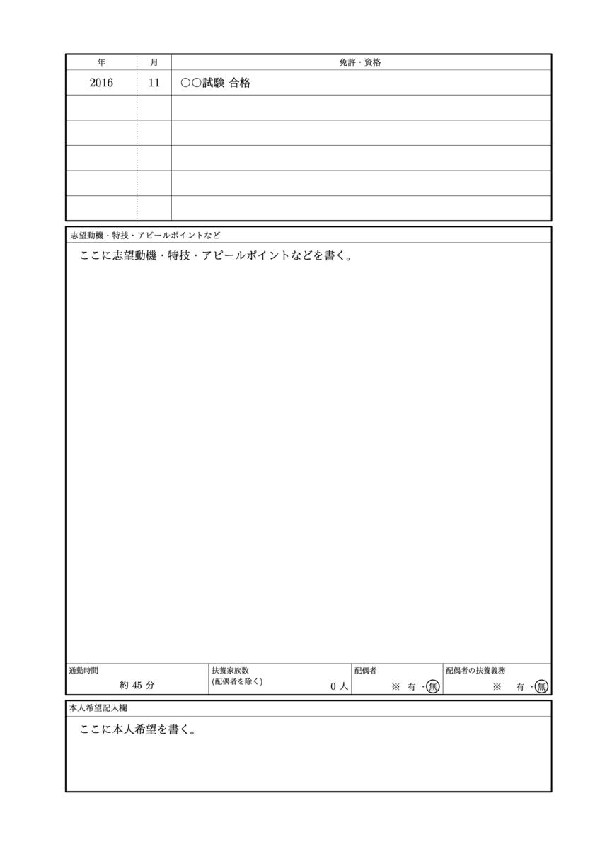 f:id:munieru_jp:20190619154206p:plain
