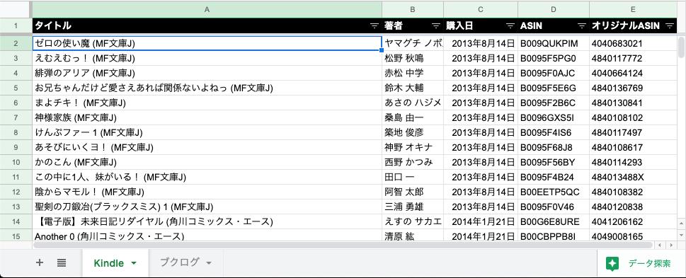 f:id:munieru_jp:20190928235728p:plain