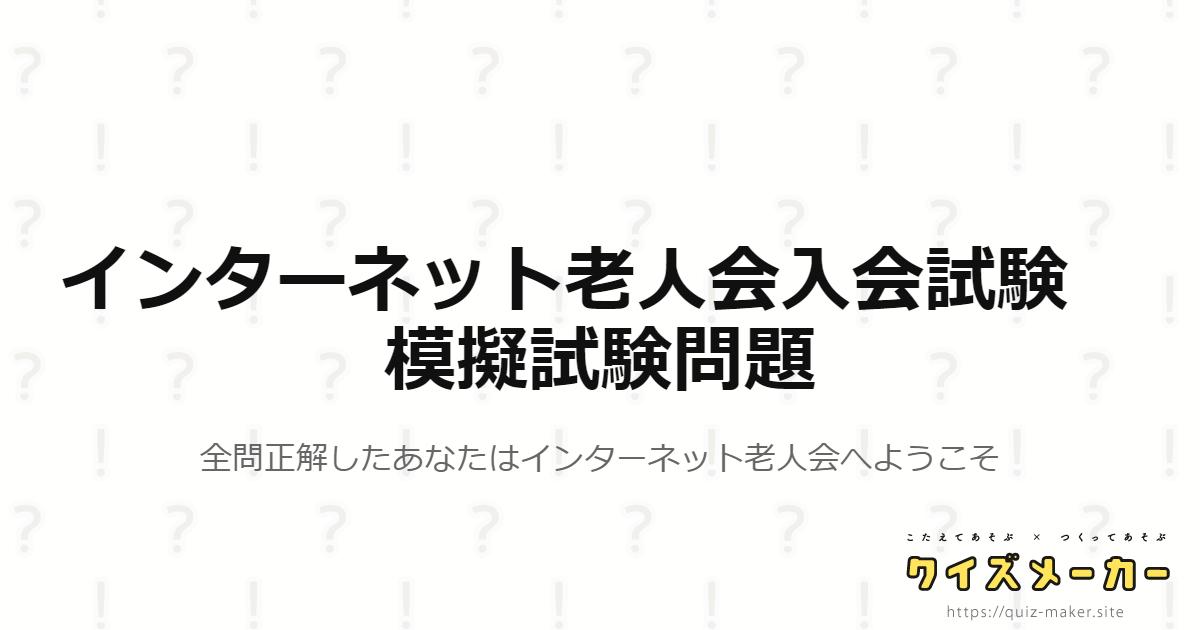 f:id:munieru_jp:20191016115514p:plain